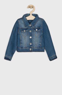 Name it - Детская куртка 92 - 164 см.
