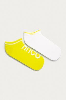 Hugo - Къси чорапи (2 чифта)