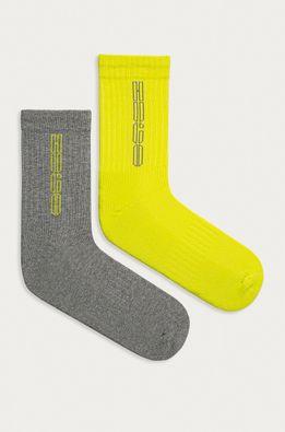 Hugo - Ponožky (2-pak)