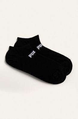 Puma - Členkové ponožky (2-pak)