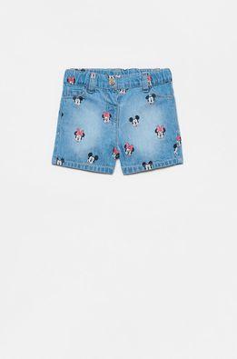 OVS - Детски къси панталони