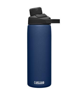 Camelbak - Sticla termica 0,6 L