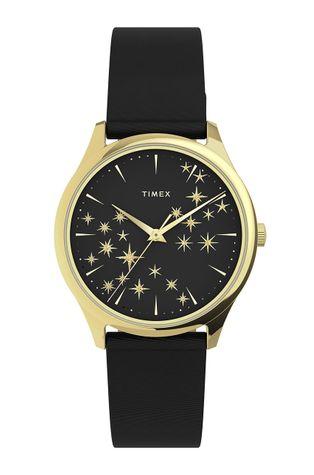 Timex - Óra TW2U57300