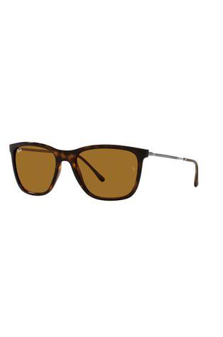 Ray-Ban - Slnečné okuliare 0RB4344