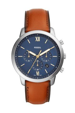 Fossil - Часы FS5453