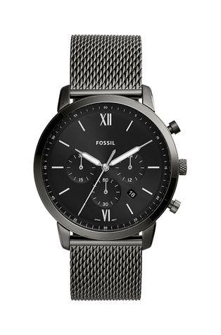 Fossil - Ρολόι FS5699