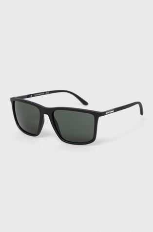 Emporio Armani - Okulary przeciwsłoneczne 0EA4161
