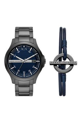 Armani Exchange - Ρολόι και βραχιόλι AX7127