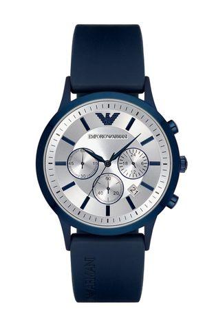 Emporio Armani - Ρολόι AR11026