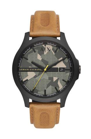 Armani Exchange - Ρολόι AX2412