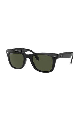 Ray-Ban - Okulary RB4105.601.54