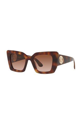 Burberry - Γυαλιά ηλίου 0BE4344