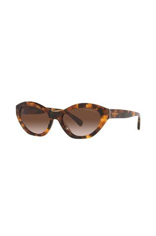 Emporio Armani - Γυαλιά ηλίου 0EA4172