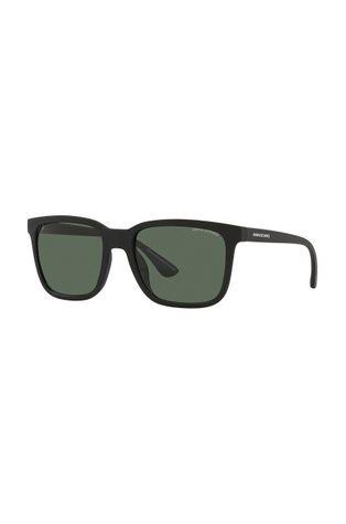 Armani Exchange - Γυαλιά ηλίου 0AX4112S