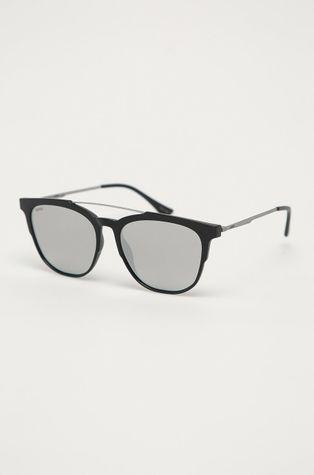 Uvex - Napszemüveg