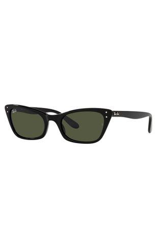 Ray-Ban - Слънчеви очила