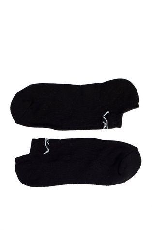 Vans - Чорапи (3-бройки)