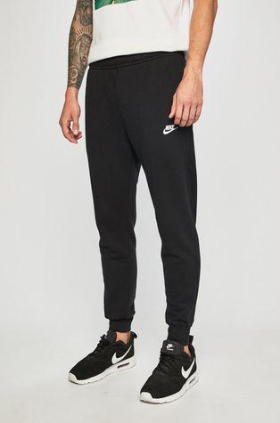 Nike Sportswear - Nohavice BV2671