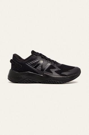 New Balance - Detské topánky YKRAVBB1