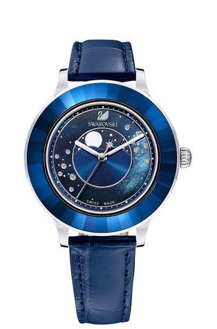 Swarovski - Ρολόι Octea Lux