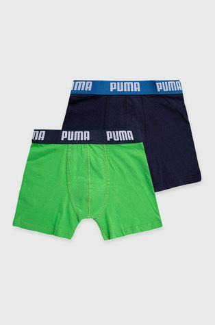 Puma - Детски боксерки (2 чифта)