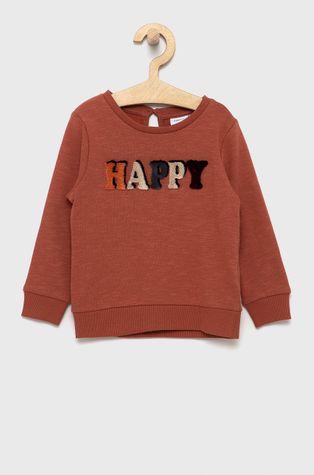 Name it - Παιδική βαμβακερή μπλούζα