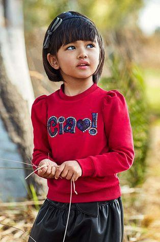 Mayoral - Детски суичър
