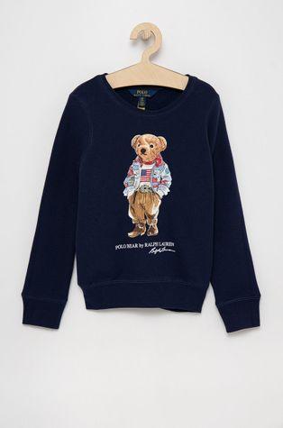 Polo Ralph Lauren - Детски суичър