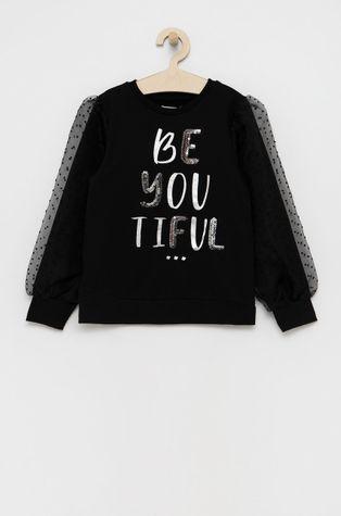 Birba&Trybeyond - Παιδική μπλούζα