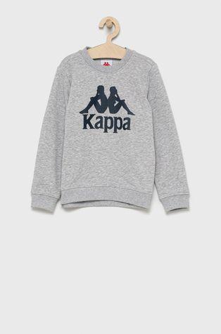 Kappa - Дитяча кофта