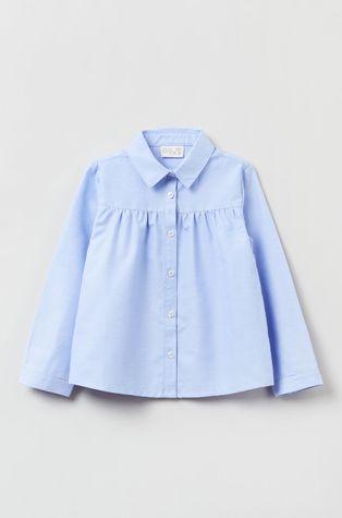 OVS - Детская рубашка