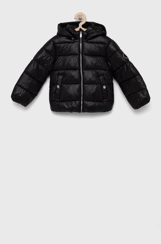 Kids Only - Детская куртка