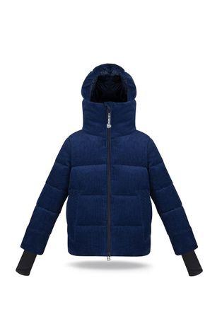 Fluff - Детская пуховая куртка