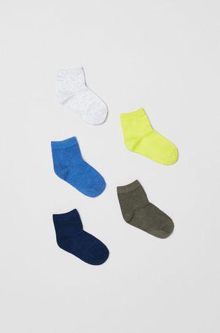 OVS - Детски чорапи (5 чифта)