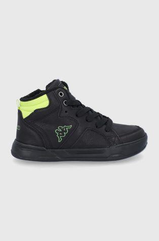 Kappa - Pantofi copii Grafton K