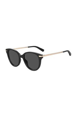 Love Moschino - Okulary przeciwsłoneczne