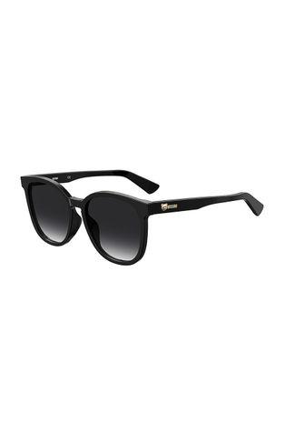 Moschino - Okulary przeciwsłoneczne