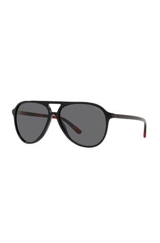 Polo Ralph Lauren - Сонцезахисні окуляри