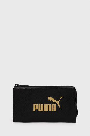Puma - Portfel
