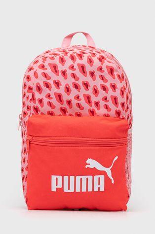 Puma - Dětský batoh