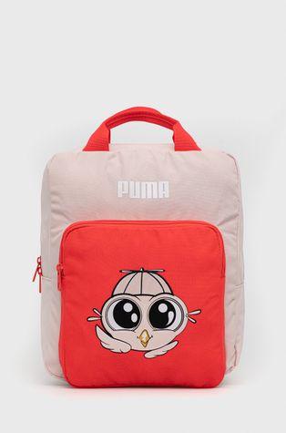Puma - Ghiozdan copii