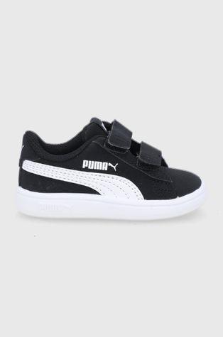 Puma - Cipő 365184