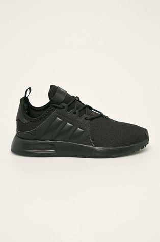 adidas Originals - Dětské boty X_Plr J