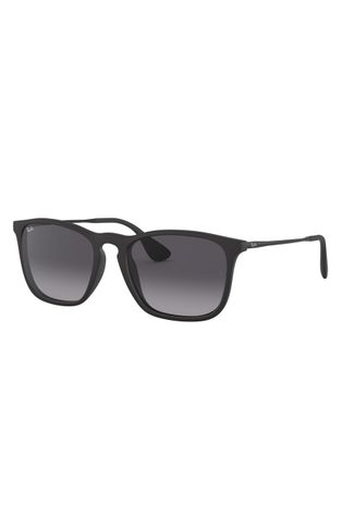 Ray-Ban - Солнцезащитные очки 0RB4187.622/8G.54