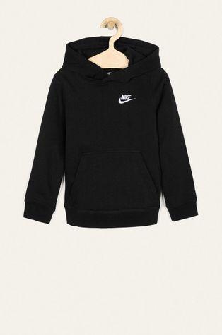 Nike Kids - Felső 122-170 cm