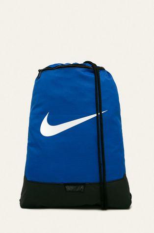 Nike - Hátizsák
