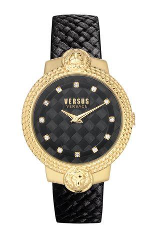 Versus Versace - Zegarek VSPLK1220