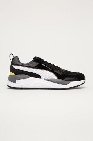 Puma - Topánky X-Ray 2.0
