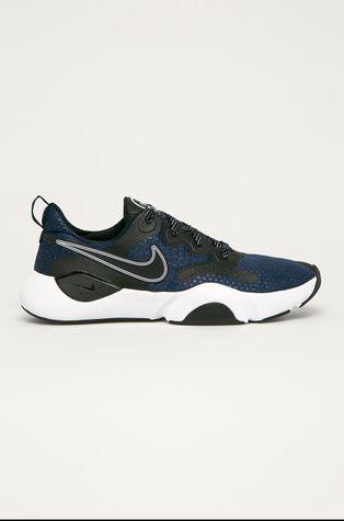 Nike - Buty Speedrep