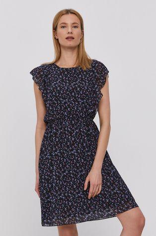 Haily's - Платье